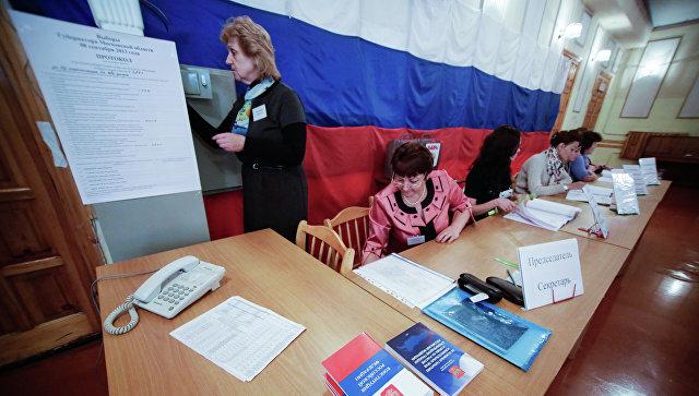 ФоРГО объявил онеобходимости реновации муниципального фильтра