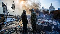 Сторонники оппозиции на площади Независимости в Киеве, где начались столкновения митингующих и сотрудников милиции. Архивное фото