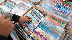 Школьные учебники в продаже. Архивное фото