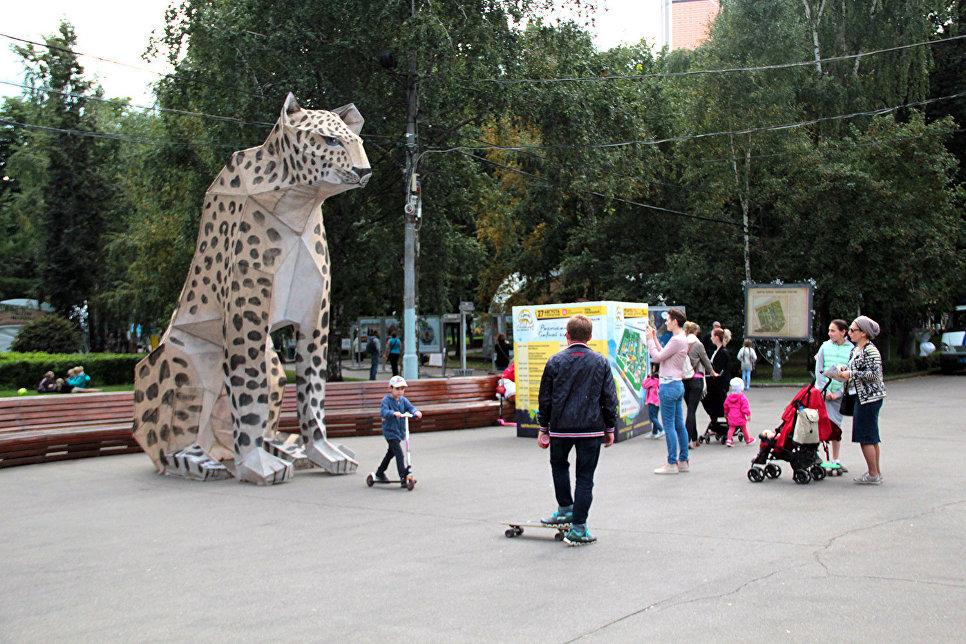 27 августа в парке Красная Пресня прошел экофестиваль День леопарда