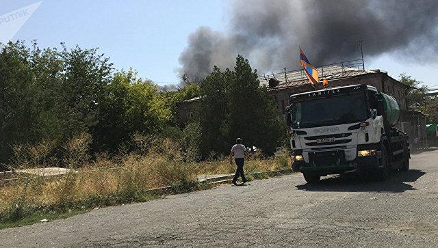 Пожар начался назаводе «Наирит»