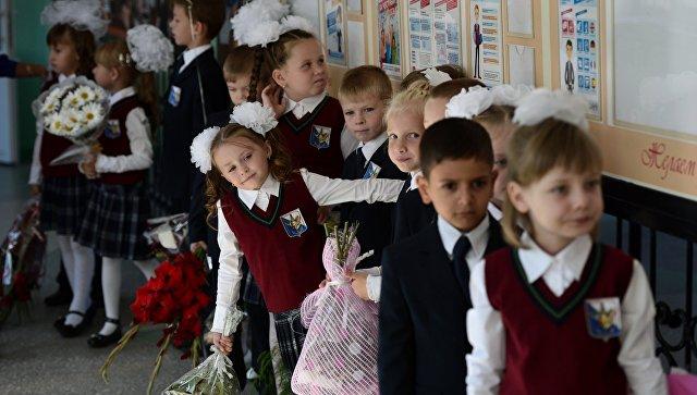 Начало нового учебного года в России. Архивное фото