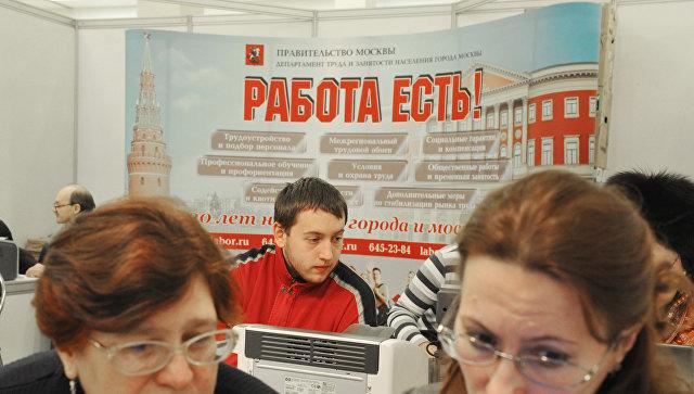 Россиянам заполгода вернули неменее 9 млрд руб. долгов позарплатам