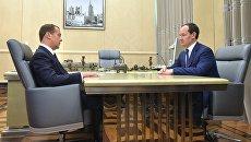 Дмитрий Медведев и Павел Ливинский. 31 августа 2017