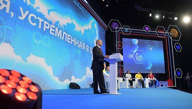 Владимир Путин выступает на всероссийском открытом уроке Россия, устремлённая в будущее в рамках Всероссийского форума профессиональной навигации ПроеКТОриЯ. Архивное фото