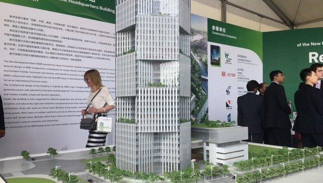 Новый банк развития готов поддержать реализацию программ правительства