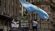 Акции протеста в Буэнос-Айресе из-за исчезновения демонстранта Сантьяго Мальдонадо. 2 сентября 2017 года