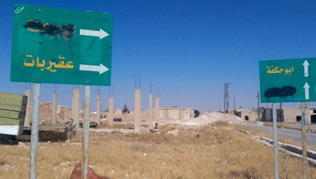 Указатели на город Акербат, где находится крупнейший оплот ИГ в провинции Хама. Архивное фото