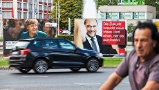 Предвыборная агитация на улицах Берлина в преддверии предстоящих выборов в парламент Германии, которые пройдут 24 сентября 2017 года