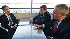 Вице-премьер Государственного совета КНР Ван Ян, заместитель председателя правительства РФ Дмитрий Рогозин и губернатор Волгоградской области Андрей Бочаров в Волгограде. 4 сентября 2017
