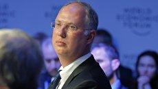 Генеральный директор РФПИ Кирилл Дмитриев. Архивное фото