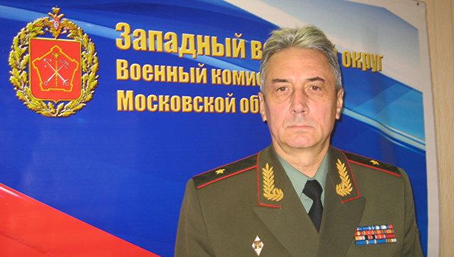 Военный комиссар Московской области генерал-майор Вячеслав Мирошниченко