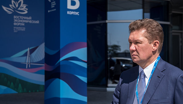 Председатель правления ПАО Газпром Алексей Миллер на Восточном экономическом форуме. 7 сентября 2017