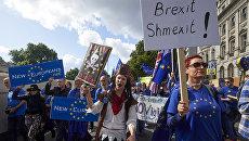 Марш протеста против Brexit в Лондоне, Великобритания. 9 сентября 2017