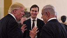 Встреча Дональда Трампа с Биньямином Нетаньяху. Архивное фото
