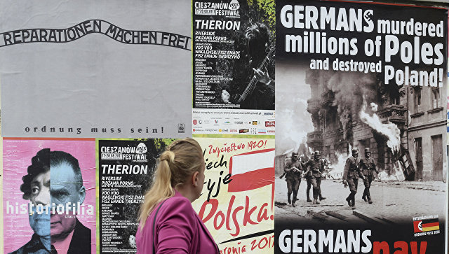 """Результат пошуку зображень за запитом """"Польша Плакаты с призывами к получению репараций от Германии"""""""