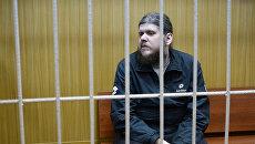 Лидер секты Андрей Попов в Тверском суде города Москвы. Архивное фото