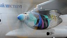 Летные испытания турбовинтового двигателя ТВ7-117С в Жуковском. 12 сентября 2017