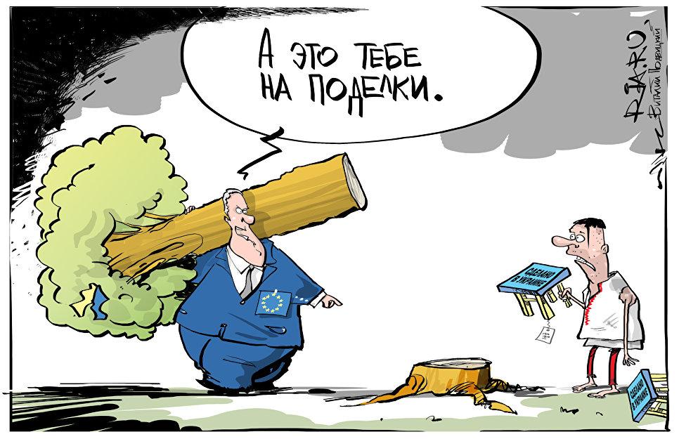 Без виз, без газ, без лес