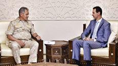 Министр обороны РФ С.Шойгу и президент Сирийской Арабской Республики Башар Асад во время переговоров в Дамаске, Сирия. 12 сентября 2017