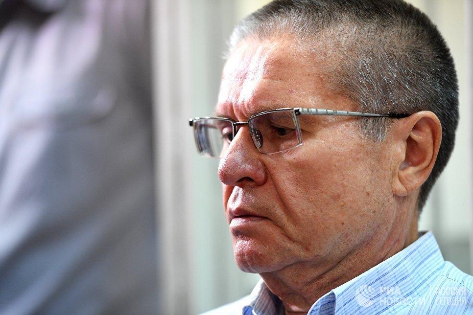 Экс-министр экономического развития РФ Алексей Улюкаев на заседании Замоскворецкого суда. 13 сентября 2017