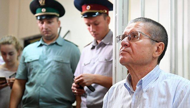 Улюкаев под арестом перечитывает Толстого— юрист