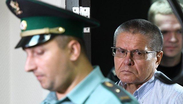 Прокурор рассказал о бильярдной игре и намеках Улюкаева о взятке