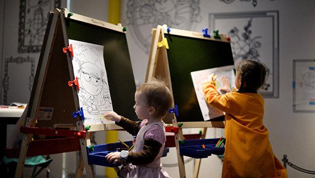 Международная конференция по арт-терапии пройдет в Москве