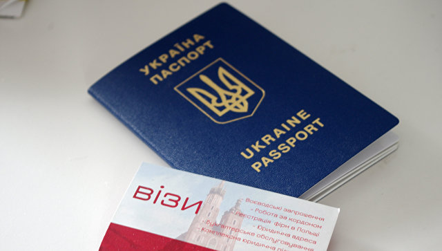 """""""Ели отходы"""": СМИ узнали о положении украинских """"заробитчан"""" в Европе"""