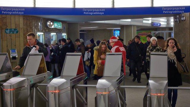 Станция метро Петроградская. Архивное фото