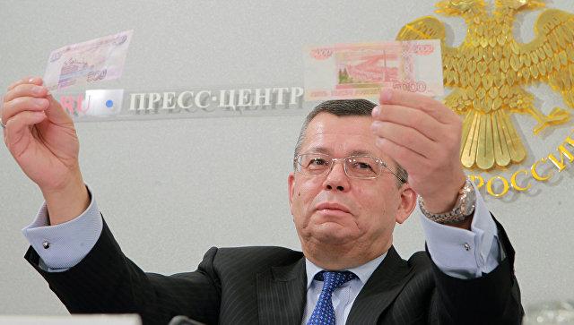 Прежний 1-ый зампредЦБ освобождён отдолжности члена совета начальников Банка РФ