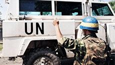 Миротворческая миссия ООН. Архивное фото