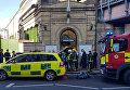 Возле станции метро Parsons Green в Лондоне после взрыва. 15 сентября 2017