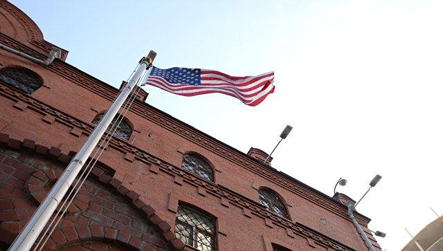 Здание генерального консульства США в Екатеринбурге. Архивное фото