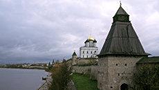 Псковский кремль. Архивное фото