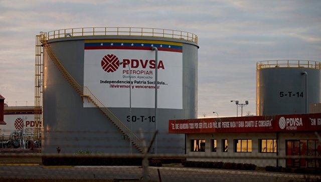 Нефтехранилище компании Petroleos de Venezuela. Архивное фото