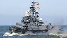 Малый ракетный корабль Гейзер во время выхода кораблей Балтийского флота в море в рамках российско-белорусских стратегических учений Запад-2017. Архивное фото