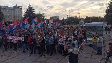 Жители Омска во время митинга за достойный труд. 17 сентября 2017