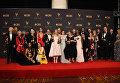 Съемочная команда сериала Рассказ служанки на церемонии награждения телевизионной премии Эмми-2017 в Лос-Анджелесе