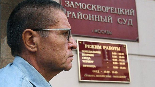 Очевидцы обвинения снова прогуляли суд поделу Улюкаева