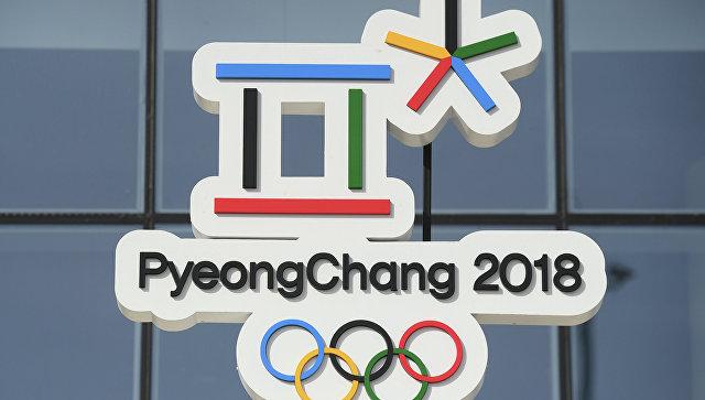 Символика XXIII Олимпийских игр в Олимпийском парке в Пхенчхане. Архивное фото