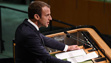 Президент Франции Эммануэль Макрон выступает на заседании Генеральной Ассамблеи ООН в Нью-Йорке. 19 сентября 2017