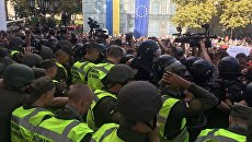 Ситуация у Одесской городской администрации. 20 сентября 2017
