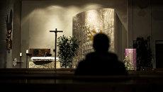 Месса по жертвам, пострадавшим от сексуального насилия священника Бернара Прейна