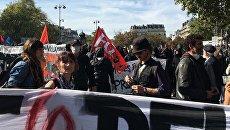 Шествие против трудовой реформы в Париже. 21 сентября 2017