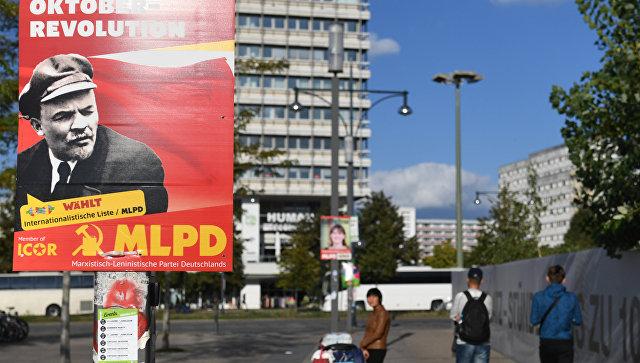 Три плюс один: как может выглядеть правительство Германии после выборов