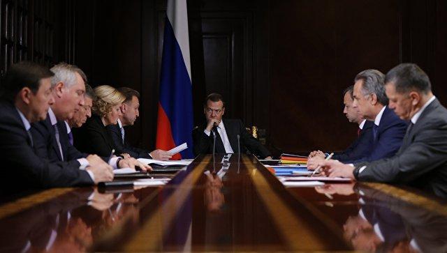 Председатель правительства РФ Дмитрий Медведев проводит совещание с вице-премьерами РФ. 25 сентября 2017