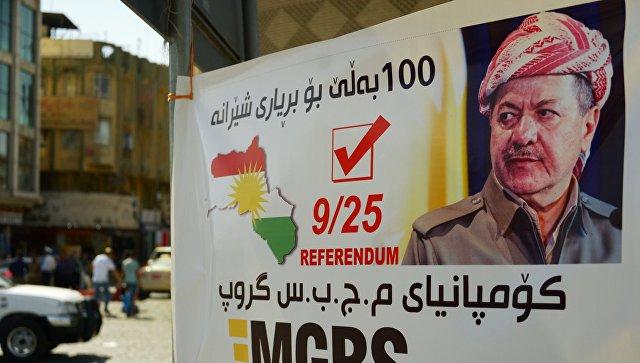 Не хватило времени: в Иракском Курдистане прошел референдум о независимоти