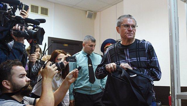 Суд продолжит рассматривать дело Улюкаева 2 октября