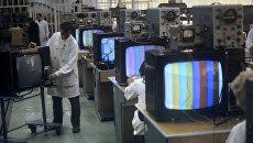 Конвейер настройки нового цветного телевизора
